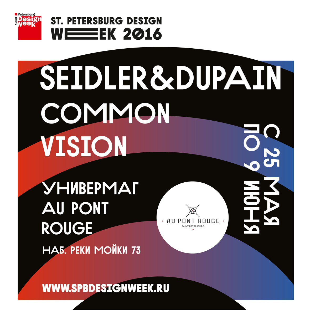 SEIDLER&DUPAIN: Common Vision